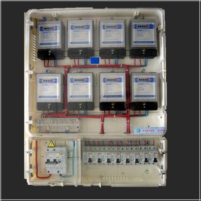 预付费组合式电表