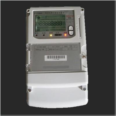安全型阶梯电价电表