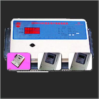 多功能集中式电表