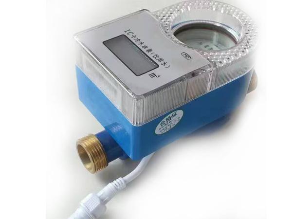 IC卡冷水水表